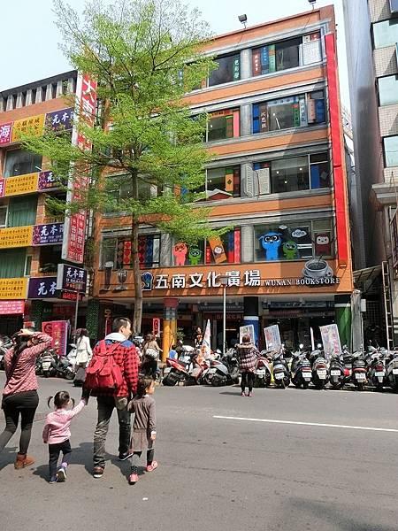 POPA動畫親子館(台中五南店)