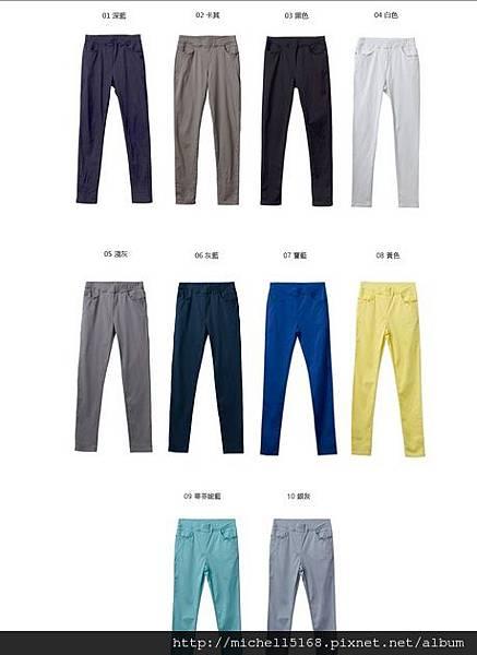 芳子時尚:超彈性絲緞耐米褲
