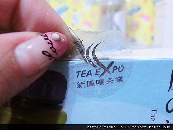 磨的冷泡茶