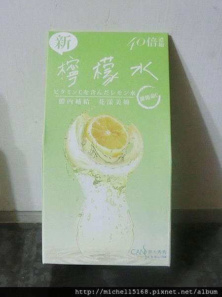 美人秀秀新一代檸檬水
