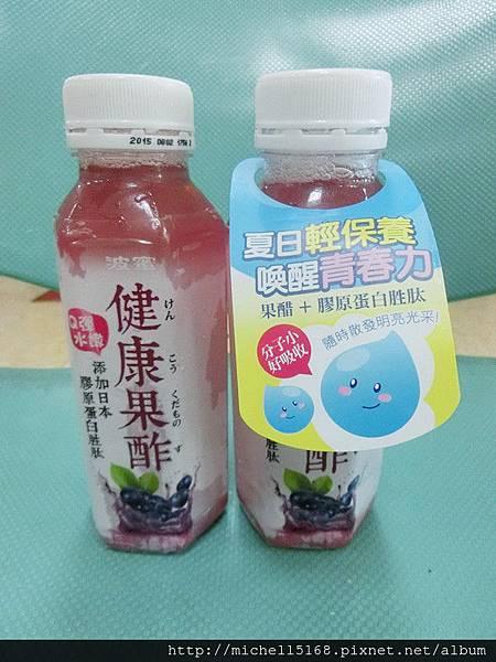 波蜜健康果酢-膠原蛋白
