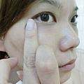 DF美肌醫生:多胜肽抗皺眼凝霜