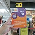 香港3G上網