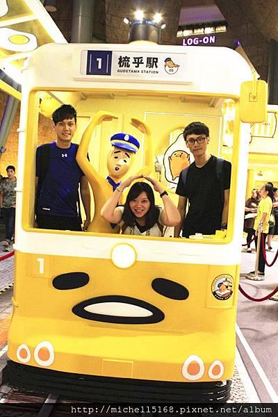 香港朗豪坊-蛋黃哥