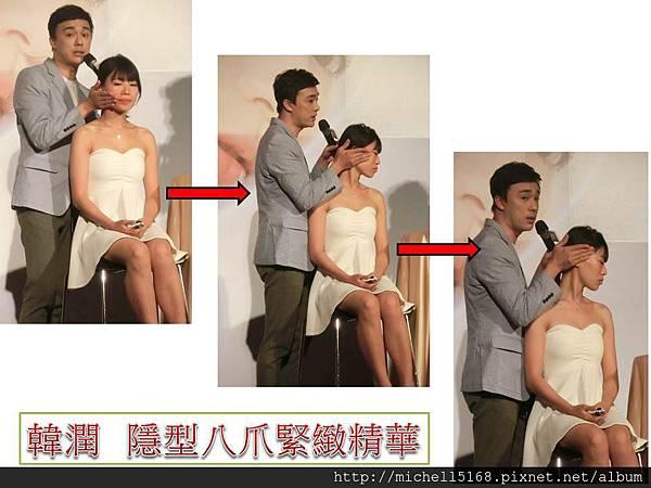 韓潤美麗講座--體驗八爪拉提及擬蛇肽精華的魅力,同步韓國江南的光燦美肌!!!