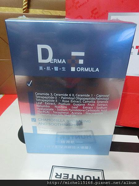 DF美肌醫生分子酊保濕瞬效水導膜