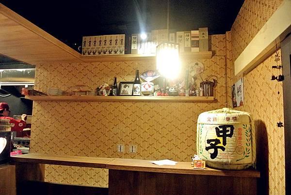 隱居小食堂