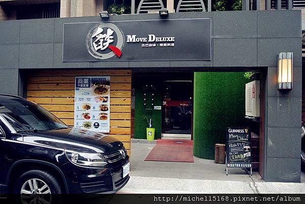 燄Move Deluxe