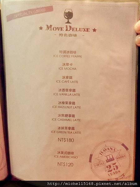 Move Deluxe 燄