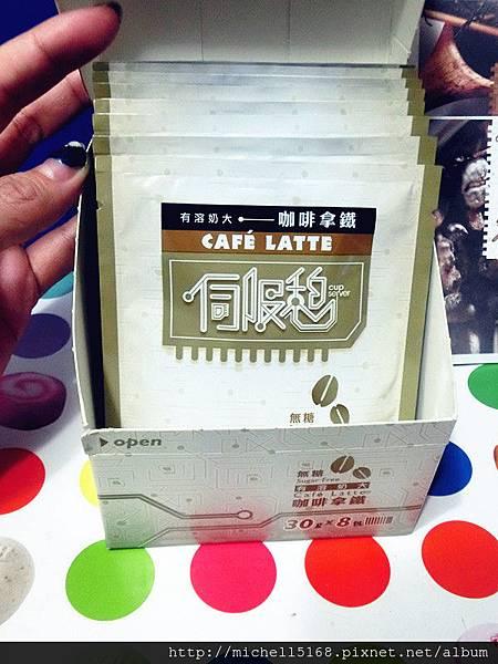 咖啡拿鐵,培養有溶奶大的胸襟 - 伺服憩CupServer