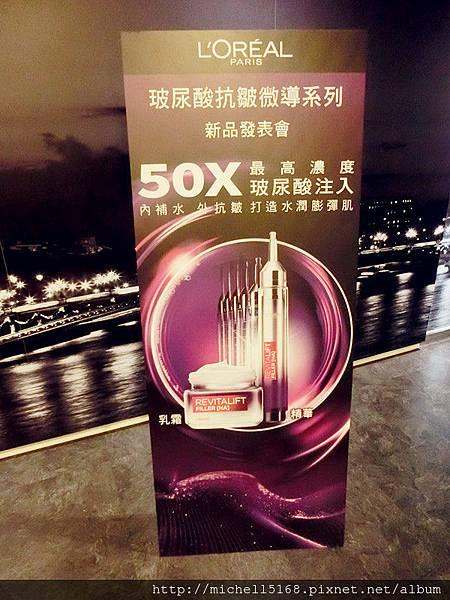 巴黎萊雅:玻尿酸抗皺微導系列--50X最高濃度玻尿酸注入,內補水、外抗皺