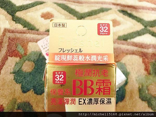 膚蕊Freshel人氣BB/CC霜