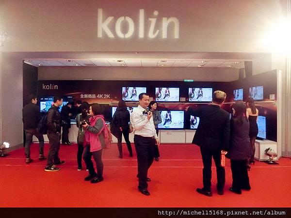 歌林 Kolin-憶聲歌林經銷商大會活動