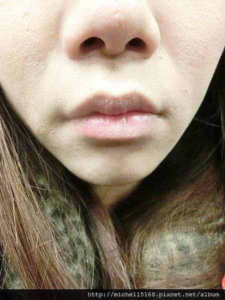 MOOI 黃金貂油唇手修護霜