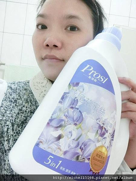 Prosi普洛斯香水