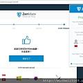 國外購物網站教學攻略懶人包❤--內含VPN教學,國外購物小撇步免費代理伺服器ZenMate 教學