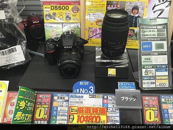 大阪難波的BIC CAMERA OUTLET