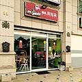 Mr.Gelato 吉拉朵先生義式冰淇淋專賣店
