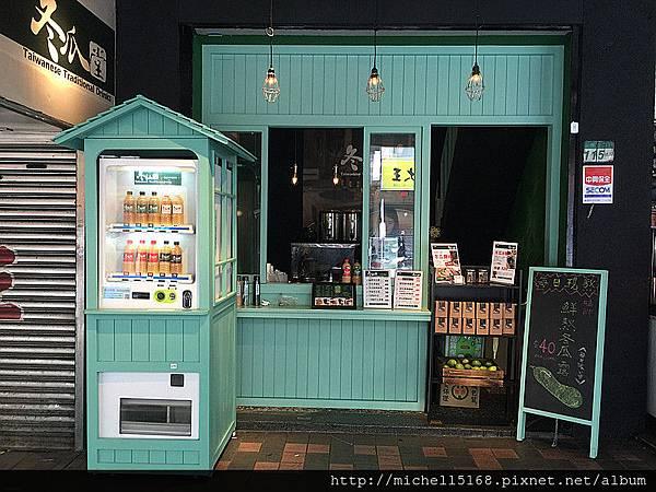 奶茶自動販賣機:冬仙堂