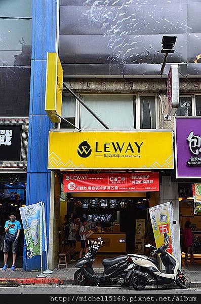 Leway 樂の本味-台北成都店
