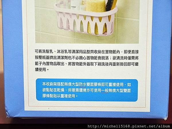 3M無痕衛浴收納系列4件組