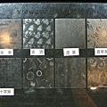 勁捷:手機包膜、手機維修包膜