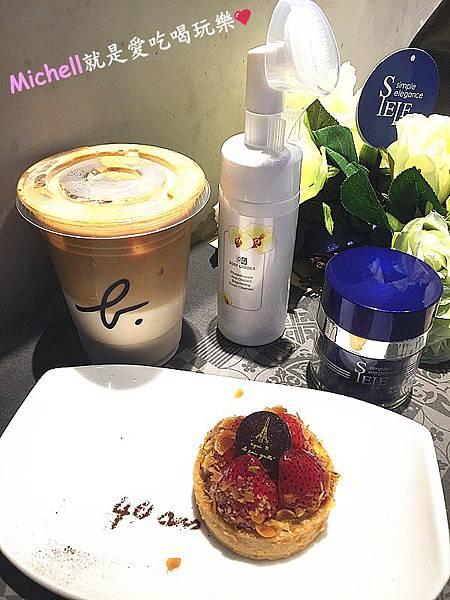 SIELE肌因智妍& ROOF GARDEN ❤️ 正港的台灣化妝品品牌,微風松高B1概念店新開幕!!