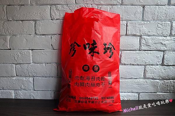 ❤️宜蘭羅東美食❤️珍味珍肉脯食品