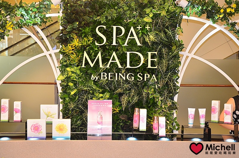 SPA MADE純露保養品SPA MADE花澈亮顏系列玫瑰純露保養品