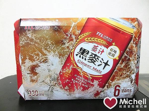 台酒原味黑麥汁/台酒薑汁黑麥汁