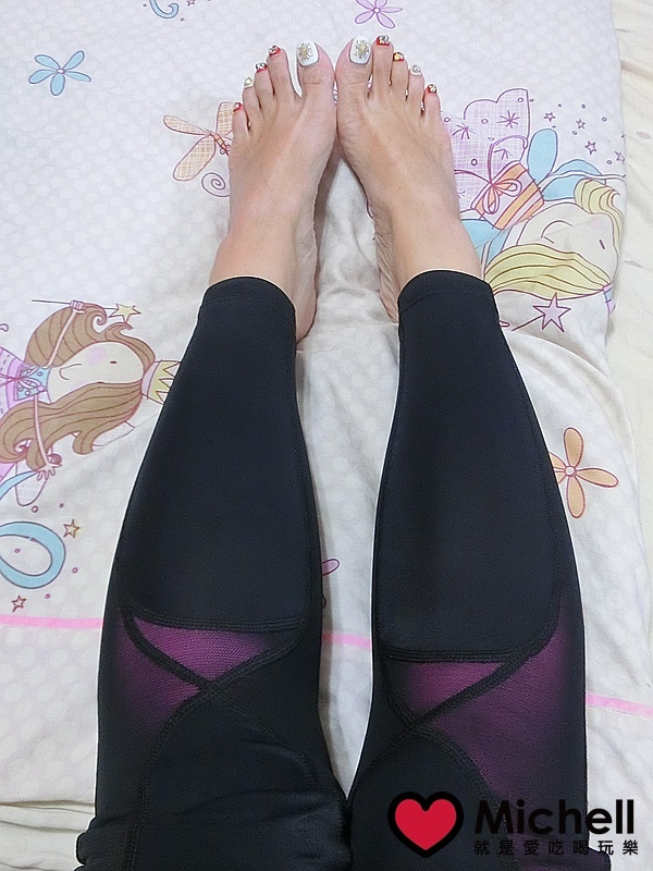 ALOVIN婭薇恩 鍺鈦疾繎WELLSAFI 高涵氧動感光波+加壓飛塑褲
