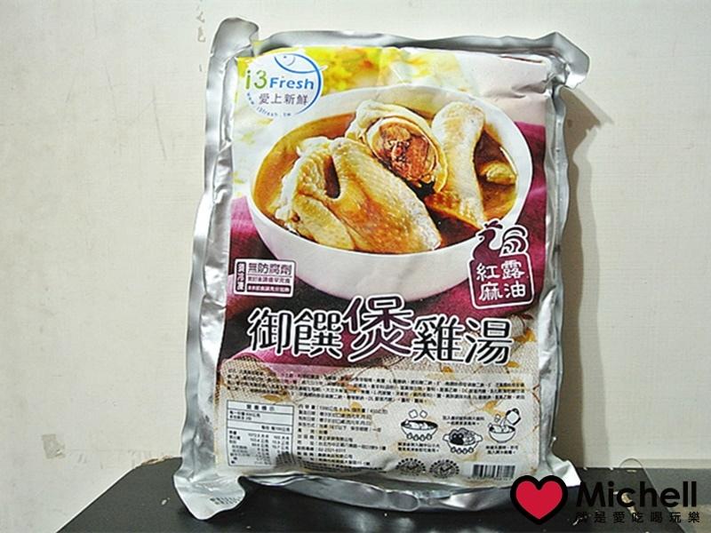 i3Fresh 愛上新鮮紅露麻油御饌煲雞湯(半雞)