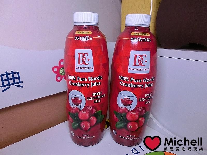 DSC★浚泰頂級冷壓蔓越莓原汁