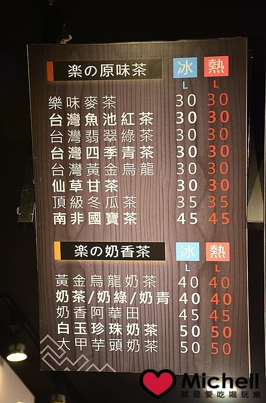 LEWAY 天然手作飲品專賣店 (新北市永和店)