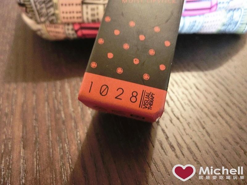 1028曖昧水感唇膏