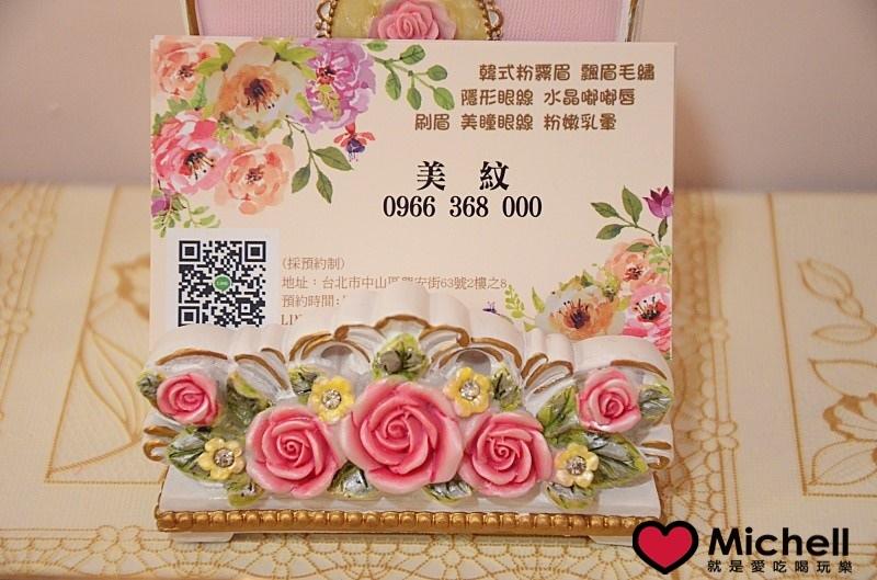 美紋專業紋繡藝術