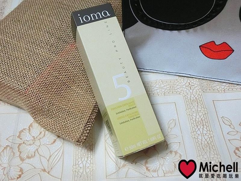 ioma無瑕淨膚磨砂去角質乳