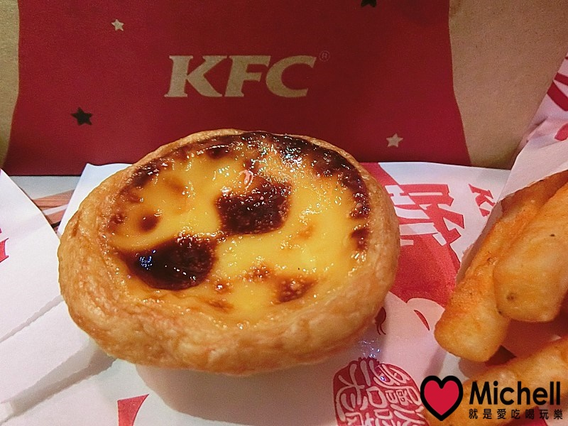 KFC肯德基 99群星餐 小資族省的漂亮.吃得好看!
