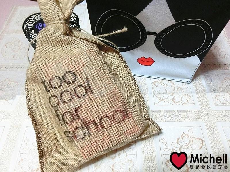 too cool for school雞年限定升級版