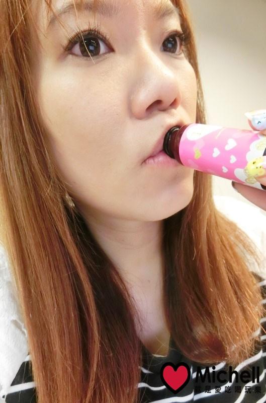 【POPOLA】彈力蛋白聚醣飲