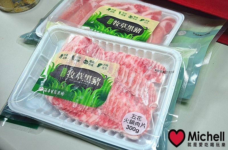 福壽易購網