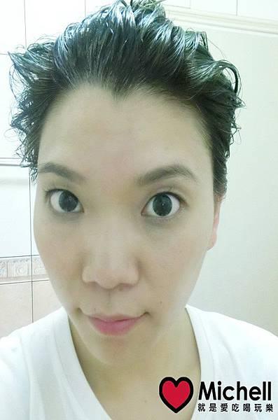 生活家:潘婷護髮精華素
