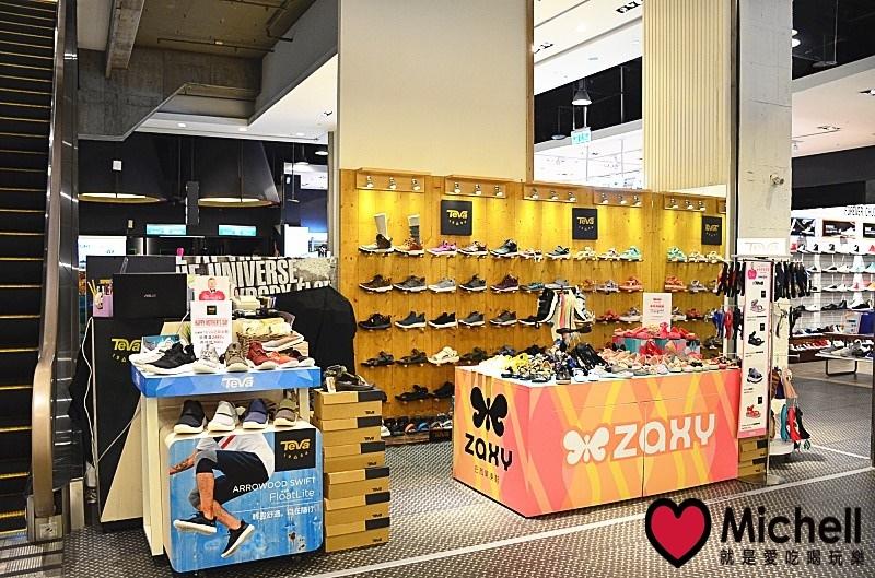 來自巴西 ZAXY巴西漾彩果凍鞋 讓妳時尚又充滿活力