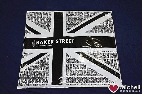 BAKER STREET貝克街