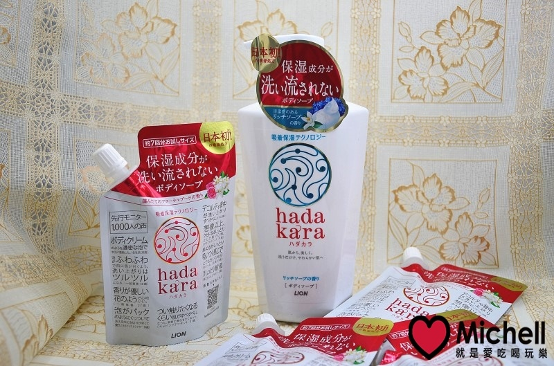 日本獅王 肌潤保濕沐浴乳(清新皂氛)+輕巧包X4(茉莉玫瑰)