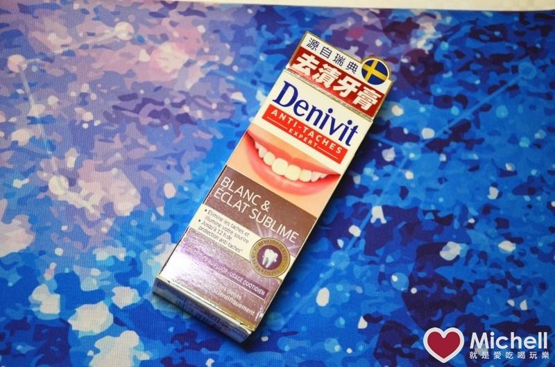 Denivit去漬潔白牙膏 去除頑強牙垢,輕鬆告別黃板牙!