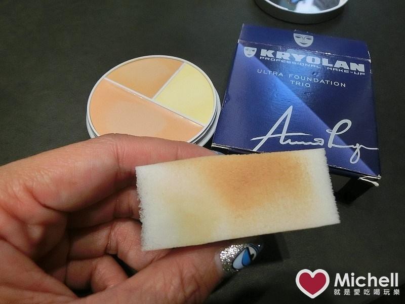 KRYOLAN光影塑形三效粉霜