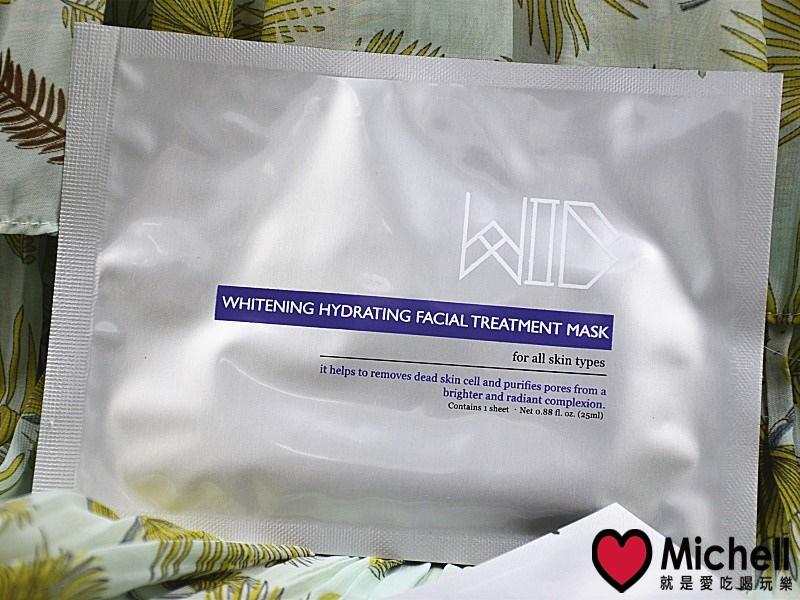 WllB極靓亮白保濕面膜/緊緻修護蠶絲面膜