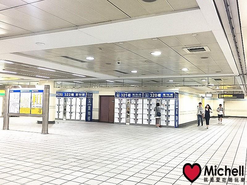 【德國品牌NaSaDen納莎登拉鍊款行李箱】