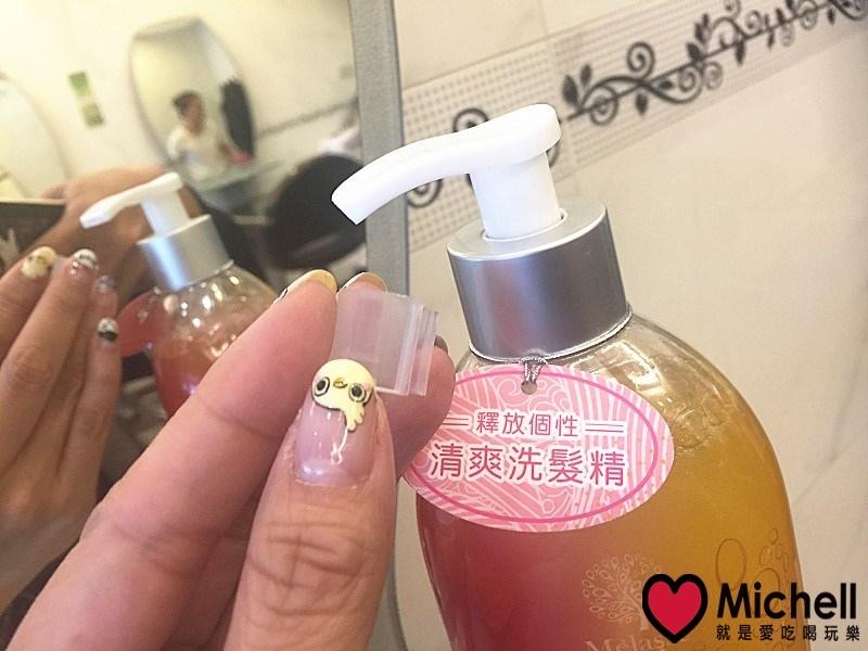 Mélasse釋放系列洗髮精,溫和洗淨,從「蔗」開始!
